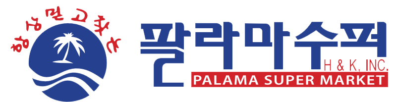 PALAMA SUPERMARKET-Hawaii Best Korean Market! Palama Palama
